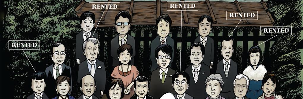 film-Rent-A-Family-Inc