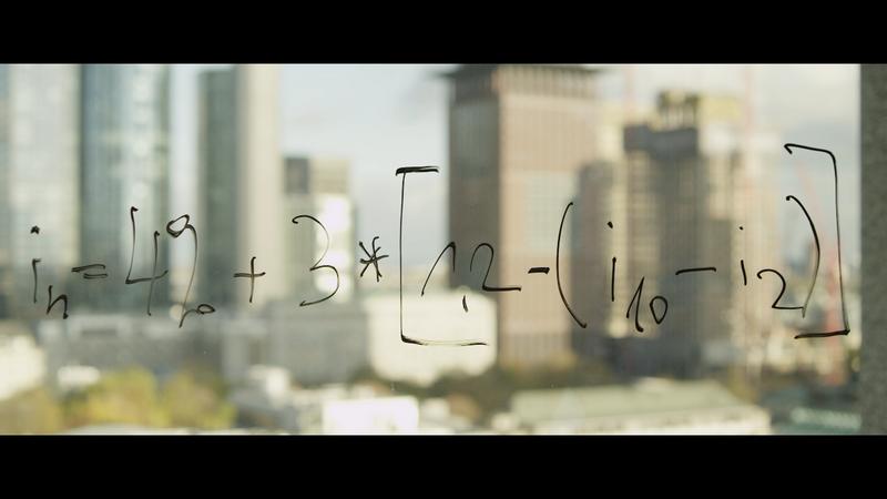 Die_Formel